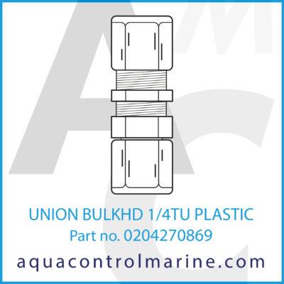 UNION BULKHEAD 3/8 INCH TUBE