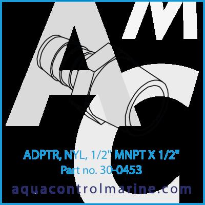 ADPTR NUL 1/2inch MNPT X 1/2inch