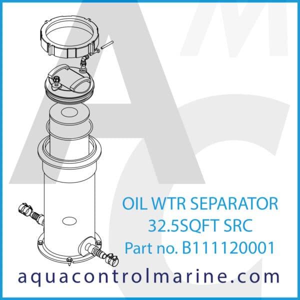 OIL WTR SEPARATOR 32.5SQFT SRC