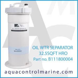OIL WTR SEPARATOR 32.5SQFT HRO