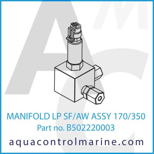 MANIFOLD LP SF_AW ASSY 170_350